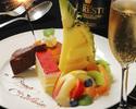 Dessert plate 2,000 yen