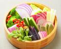 厳選野菜の盛り合わせ(1人前)