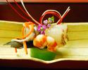 慶祝のお席に特別御祝膳 【祝寿】しゅくじゅ