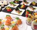 【ボリューム満点!洋食ビュッフェ+飲み放題】夏のパーティープラン Deluxe<デラックス>