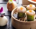 中国料理「唐宮」で楽しめる本格飲茶オーダーブッフェランチ