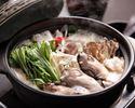 【恵】めぐみ【牡蠣の豆乳胡麻味噌鍋】