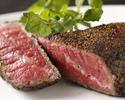 熟成葡萄牛とさまざまな肉料理を楽しめる満足コース