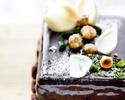 チョコレートケーキ 6~8名様