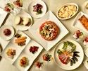Goldenweek Dinner Buffet