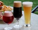 【DINNER席のみ】WEB予約限定 ご利用金額1,500円以上のお客様にお好きなクラフトビール1杯プレゼント