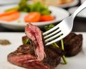 前菜盛り合せと野菜などもしっかり/スープも付いた【超・熟成牛のステーキ】贅沢ランチコース