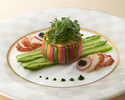 Four seasons course (Lunch)