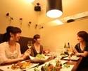 女性限定【シンデレラ女子会プラン】イタリアンコース飲み放題込みプラン