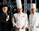 中国料理「旬遊紀」特別賞味会 ~現代の名工の饗宴~