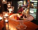【6大特典】一番人気!記念日Bコース イチボ&トリュフパスタなど特別な日の贅沢を