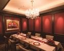 Special Private Room/Garnet