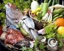 【炉端焼き】旬魚の炭火焼がメインの玄界灘コース(炭火焼きカウンター山笠)