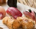 寿司ディナー「旬」 握り九貫、造り二種、焼き物が付いたコース