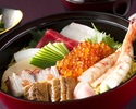 Unkai Special Seafood Rice Bowl