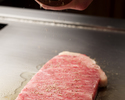 Steak course (A5)