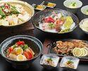【ディナーコース】和菜コース(全7品)+フリードリンク1,500円