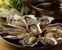 Oyster Shabu-shabu course