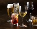 Free drink refil