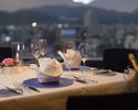 正月ディナー「ジャルダン 2020」