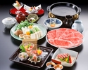Sukiyaki Fuku course (Top quality beef)