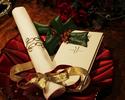 クリスマスランチコース