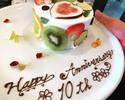 ケーキ11センチ2000