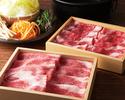 【黒毛和牛】食べ・飲み放題コース 5300円(税抜)