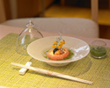 【Official website only! Exclusive offer: KAISEKI Murasaki】Y7,400⇒Y6,250 (subject to tax & service charge)