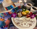 【誕生日/記念日】アニバーサリーデザート盛り合わせ&メッセージプレート♡