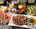 TableCheck限定 Free Drink Premium Dinner Corse(飲み放題付きプレミアム)<直火焼きステーキ3種類300g入り> 7品 7,000円