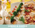 【Weekends & Public Holidays Lunch】 Branch Adults