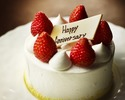 ★ Please order with meals ★【 Anniversary A ( Strawberry sponge cake 12cm, Photography )】