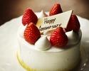 ★ Anniversary Set A ★  ( ショートケーキ12センチ、写真 )  【 お食事のオーダーと一緒にご注文ください。】