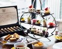 "Afternoon Tea ""Luxe"""