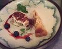 秋のデザート付きパーティープラン☆〜美味しい料理と飲み放題で盛り上がろう〜