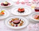 <Cuvee Tasaki> Classic French Cuisine