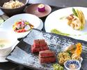 【Premium Lunch】Kirameki
