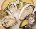 早割 ハッピーアワー「生牡蠣3種盛り」