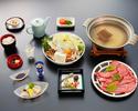 牛しゃぶしゃぶ 【7/6~9/8の昼(土・日・祝・お盆)夕食16時~】