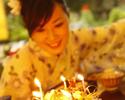 デコレーションケーキ【レギュラー】