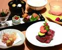 "Lunar dinner table ""Kaede - Kaede"""