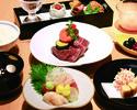 """Lunar dinner table """"Waga - Nagomi"""" ~ With sashimi with three kinds of sashimi ~"""