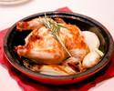 厳選!石窯野菜と丸鶏の石窯ロースト&グリルコース【2時間飲み放題】