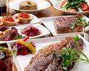 ≪ディナー≫ちょっぴり贅沢 熟成肉コース