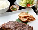 «Lunch» Today's Dry Aged Japanese Beef Steak