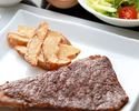 «Lunch» 【1/2 POUND 225 g】Dry Aged Japanese Beef Sirloin Steak