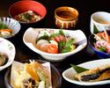 【ディナータイム】甘酒入り仙台味噌漬け焼きと旬の食材を使用した料理全8品の懐石プラン【旬コース】