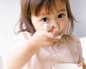[Dinner] Buffet (Children (5-12))- MIE&ISE -