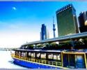 【weekday 16:00~19:30departures】 TSUKISHIMA-MARU Odaiba Cruise